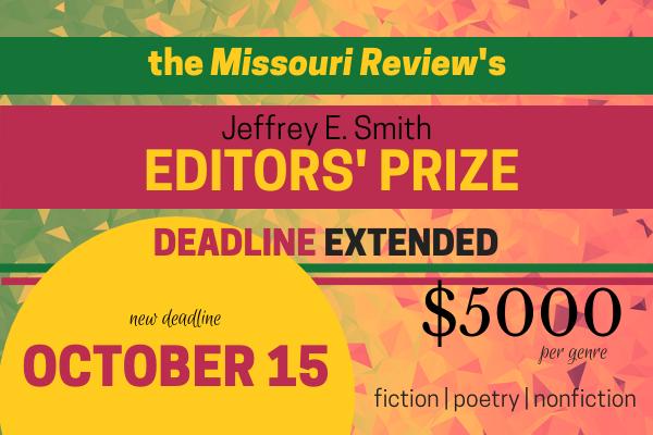 TMR Editors' Prize 2018_EXT Middle Sidebar