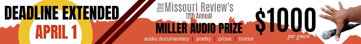 2019 Miller Audio Prize -headliner- EXTENDED DEADLINE
